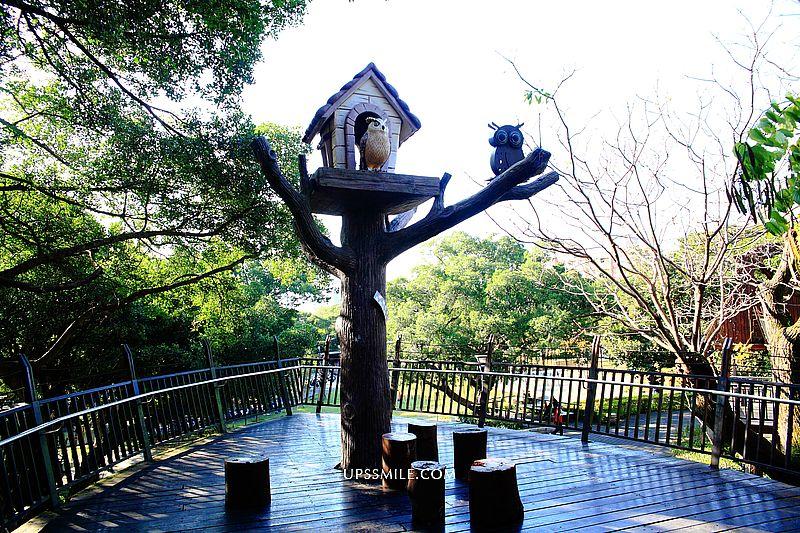 【桃園景點】奧爾森林學堂,貓頭鷹帶你玩虎頭山公園,魔法樹屋、森林步道、雙管溜滑梯,桃園親子景點一日遊 @upssmile向上的微笑萍子 旅食設影