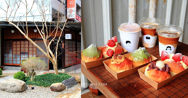 摸摸桃子洋菓子,日本夫婦經營日式甜點店,全台最便宜巴斯克乳酪蛋糕,雙連站甜點店,中山區下午茶甜點外帶 @upssmile向上的微笑萍子 旅食設影