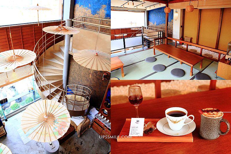【台南中西區咖啡】握咖啡台南赤崁店,世界烘焙咖啡冠軍在台南,日系禪風庭園造景一秒到京都,自家烘焙咖啡館,台南絕美咖啡廳 @upssmile向上的微笑萍子 旅食設影
