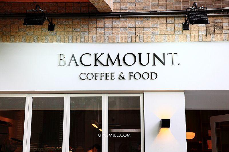 【南港美食】BACKMOUNT後山咖啡,南港公園旁簡約北歐風不限時咖啡館,IG網美打卡景點,南港早午餐咖啡館,肉桂捲、手沖單品咖啡、甜點 @upssmile向上的微笑萍子 旅食設影