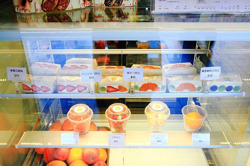 森果治fruitos,台北最便宜鮮奶油水果三明治,小山園抹茶90元、現打果汁,行天宮站早午餐,台北不限時咖啡館推薦 @upssmile向上的微笑萍子 旅食設影