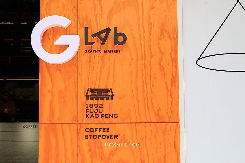 【台中新景點】臺灣府儒考棚,130年百年古蹟變身成咖啡文青展覽場域,台灣最好前25名咖啡品牌Coffee Stopover進駐,台中老屋咖啡館推薦 @upssmile向上的微笑萍子 旅食設影