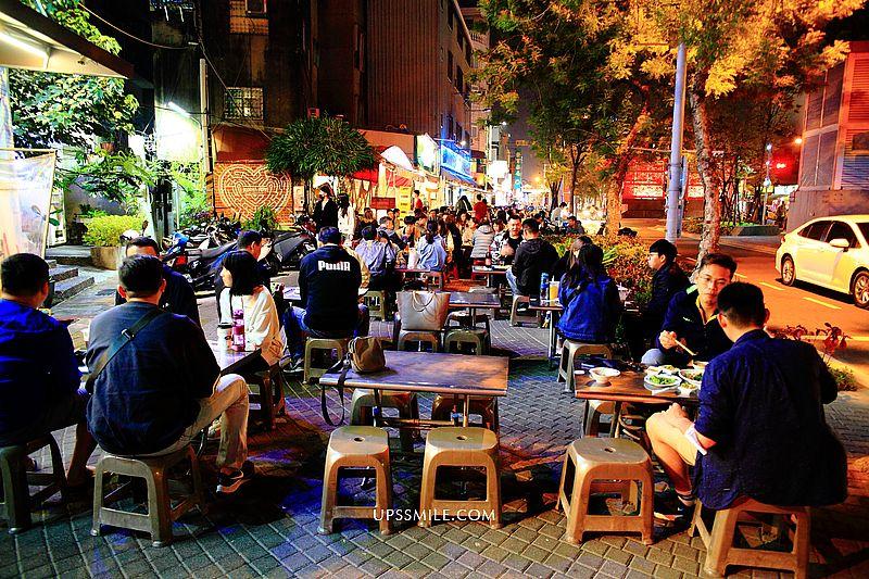 感性魯味,台南海安路美食,超有氣氛露天座位,喝酒配滷味,食尚玩家台南美食宵夜 @upssmile向上的微笑萍子 旅食設影