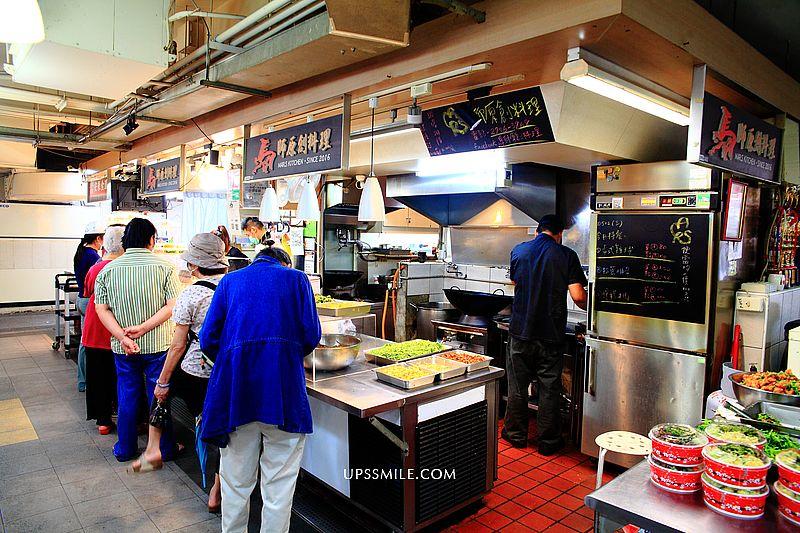 馬師厨房原創料理Mars Kitchen,安東市場美食天下第一攤便當,台北便當外帶平日100元 @upssmile向上的微笑萍子 旅食設影