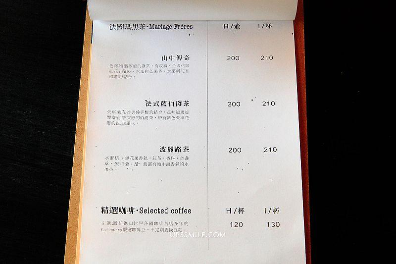 香甜生活,預約制甜點變開放式下午茶,提供甜點烘焙課程教學,麟光站下午茶,台北甜點店,台北不限時咖啡館推薦 @upssmile向上的微笑萍子 旅食設影