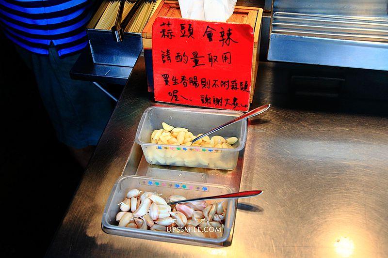 台北泉州街黃家香腸,白鍾元推薦台北美食,心中第一名好吃台北碳烤香腸, @upssmile向上的微笑萍子 旅食設影