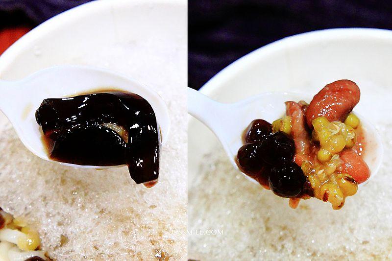 保平52黑糖米苔目粉粿冰,中永和冰店推薦,永和保平路冰推薦,黑糖冰飄香 @upssmile向上的微笑萍子 旅食設影