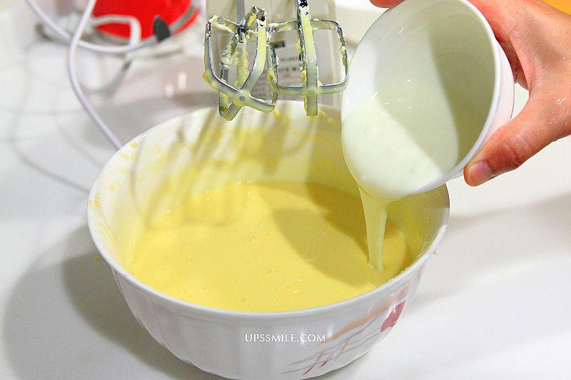 【甜點食譜】愛文芒果生乳酪蛋糕 食譜,免烤箱輕鬆做甜點,夏天必吃甜點,芒果乳酪蛋糕推薦 @upssmile向上的微笑萍子 旅食設影