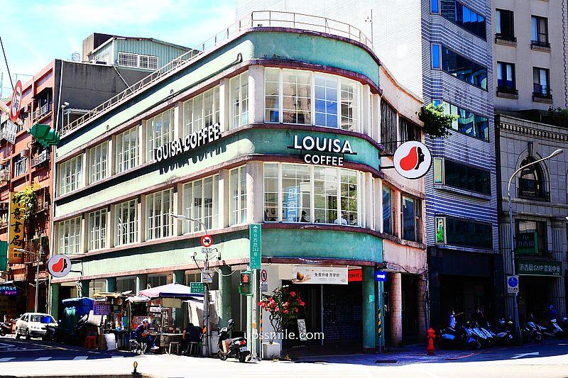 Louisa Coffee路易莎咖啡建成圓環門市,全台最美的路易莎咖啡廳,台灣傳統老屋再生咖啡館,台北不限時插電咖啡館 @upssmile向上的微笑萍子 旅食設影