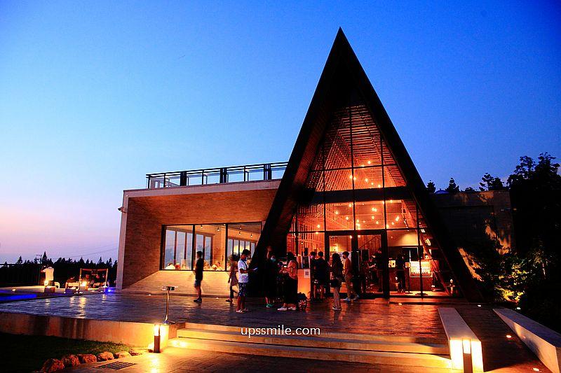 黑森林景觀咖啡,台中沙鹿景觀餐廳,三角造型清水模建築,台中夜景IG網美打卡景點,台中都會公園 景觀餐廳 @upssmile向上的微笑萍子 旅食設影