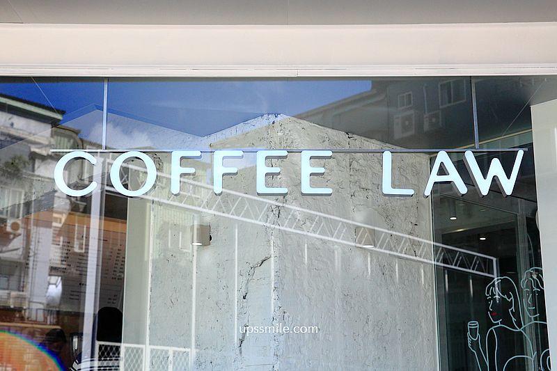 台北咖啡COFFEE LAW 敦南概念店,台北東區早午餐咖啡館,忠孝敦化站咖啡館,銅板價外帶咖啡,網美打卡台北景點 @upssmile向上的微笑萍子 旅食設影
